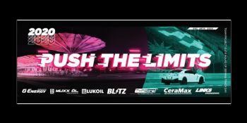 PUSH THE LIMITS 2020
